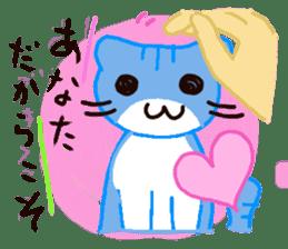 Sora sky blue, Love cerise sticker #874370