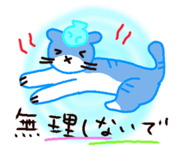 Sora sky blue, Love cerise sticker #874373