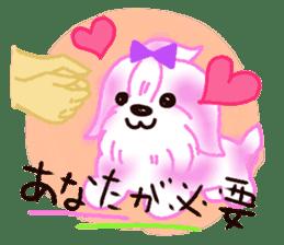 Sora sky blue, Love cerise sticker #874375