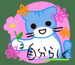 Sora sky blue, Love cerise sticker #874378
