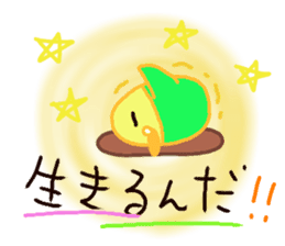 Sora sky blue, Love cerise sticker #874379
