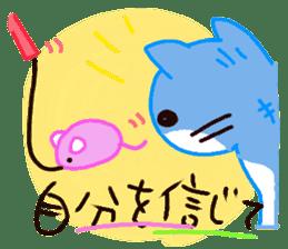 Sora sky blue, Love cerise sticker #874380