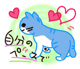 Sora sky blue, Love cerise sticker #874381