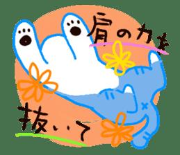 Sora sky blue, Love cerise sticker #874384