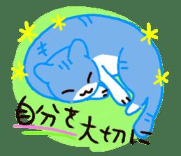 Sora sky blue, Love cerise sticker #874389