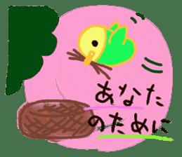 Sora sky blue, Love cerise sticker #874394