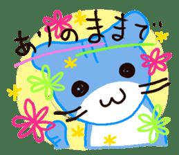 Sora sky blue, Love cerise sticker #874395