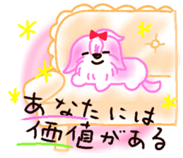 Sora sky blue, Love cerise sticker #874396