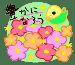 Sora sky blue, Love cerise sticker #874397