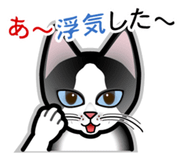 The cat wants to somewhat talk! sticker #1147266