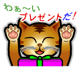 The cat wants to somewhat talk! sticker #1147270