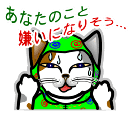 The cat wants to somewhat talk! sticker #1147273