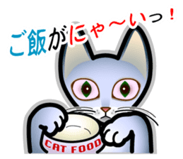 The cat wants to somewhat talk! sticker #1147274