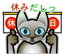 The cat wants to somewhat talk! sticker #1147275
