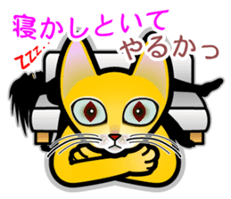 The cat wants to somewhat talk! sticker #1147276