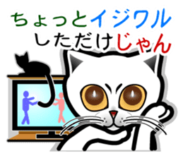 The cat wants to somewhat talk! sticker #1147279