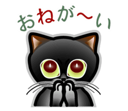 The cat wants to somewhat talk! sticker #1147281