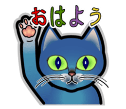 The cat wants to somewhat talk! sticker #1147282