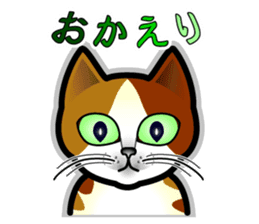 The cat wants to somewhat talk! sticker #1147283
