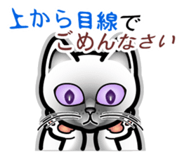 The cat wants to somewhat talk! sticker #1147285