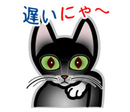The cat wants to somewhat talk! sticker #1147286