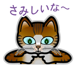 The cat wants to somewhat talk! sticker #1147290