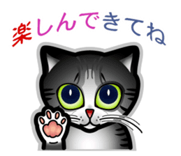 The cat wants to somewhat talk! sticker #1147294