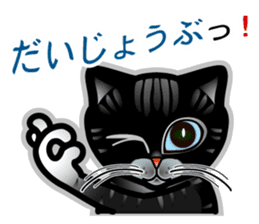The cat wants to somewhat talk! sticker #1147296