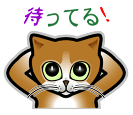 The cat wants to somewhat talk! sticker #1147297