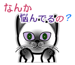 The cat wants to somewhat talk! sticker #1147298