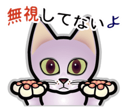 The cat wants to somewhat talk! sticker #1147302