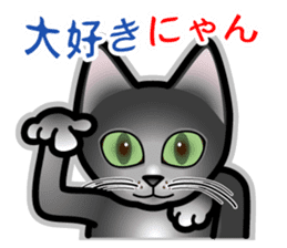 The cat wants to somewhat talk! sticker #1147305