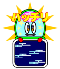 Hello Earth sticker #1438345