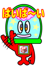 Hello Earth sticker #1438370