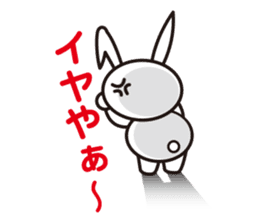 Angry Bunny sticker #2063377
