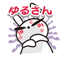 Angry Bunny sticker #2063383