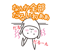 Angry Bunny sticker #2063389