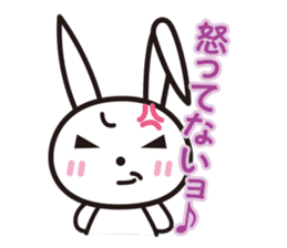 Angry Bunny sticker #2063391