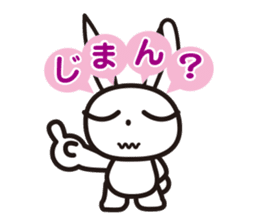 Angry Bunny sticker #2063395