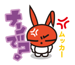 Angry Bunny sticker #2063396