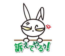 Angry Bunny sticker #2063400