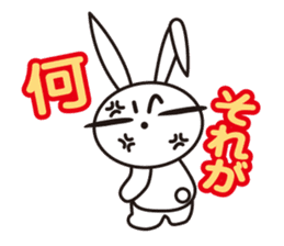 Angry Bunny sticker #2063403