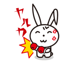 Angry Bunny sticker #2063409