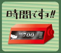 KOKESHIAIKO SEASON3 sticker #2506608