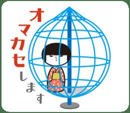 KOKESHIAIKO SEASON3 sticker #2506613