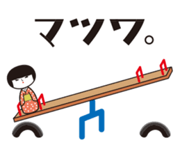 KOKESHIAIKO SEASON3 sticker #2506615