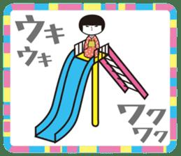 KOKESHIAIKO SEASON3 sticker #2506616
