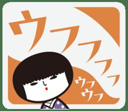 KOKESHIAIKO SEASON3 sticker #2506619