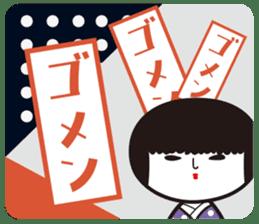 KOKESHIAIKO SEASON3 sticker #2506620