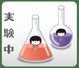 KOKESHIAIKO SEASON3 sticker #2506626